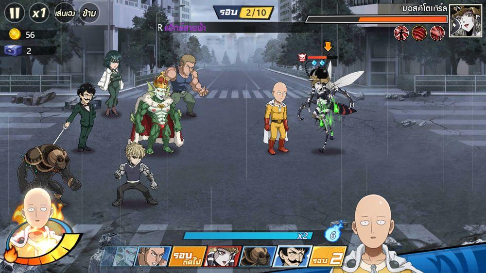 เกม One Punch Man